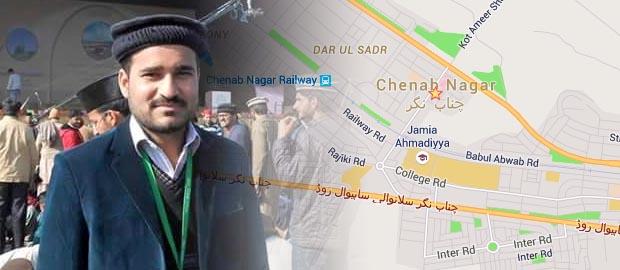 Ahmadi man shot dead in Rabwah