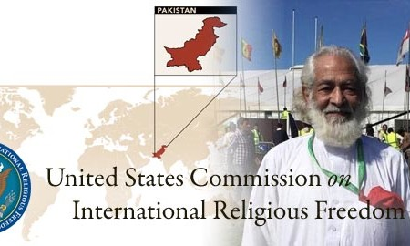 USCIRF calls on Pakistan to release Ahmadiyya man arrested for propagating his faith
