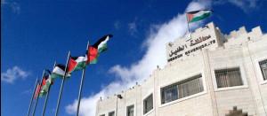 hebron_palestine_ahmadiyya