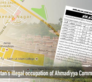 Pakistan auctions off Ahmadiyya land, Prevents Ahmadis from buying it back