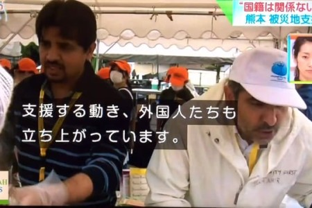Ahmadiyya Muslims assist with disaster relief efforts in quake hit Kumamoto region of Japan
