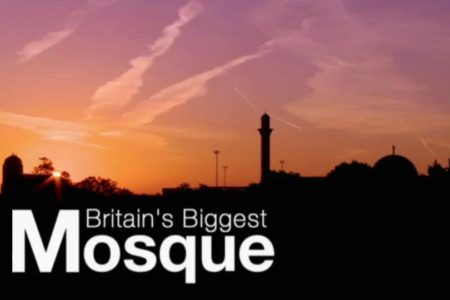 Channel 5: Inside Britain's Biggest Mosque and the Ahmadiyya Muslims who run it