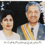 Dr Qadeer Khan with daughter Dina Khan