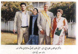 Dr Qadeer Khan with wife Henny Khan (right), daughter Ayesha Khan (left) and son in law Saad Ahmad.