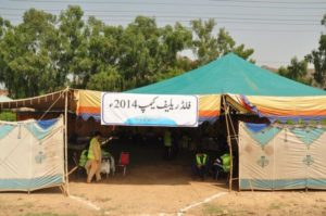 flood_relief_ camp