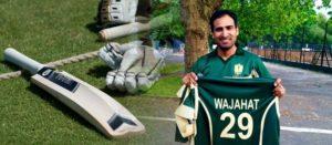 masroor_cricket_tournament