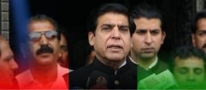 pervaiz_ashraf_PPP_Ahmadiyya