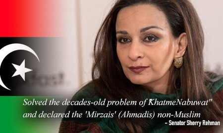 Vice President PPP Sherry Rehman praises party role in apartheid of Ahmadiyya sect