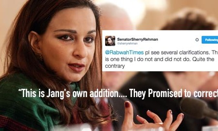 Sherry Rehman accused of bias due to Jang gaffe