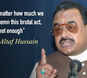 MQM chief Altaf Hussain condemns killing of Ahmadi Muslim in Attock