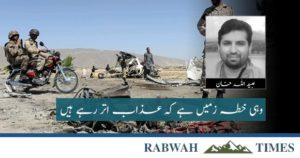 obaidullah_khan_ahmadiyya_urdu_column2