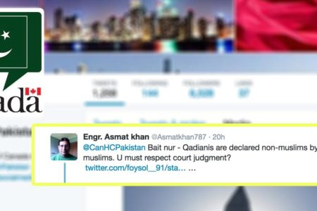 Canadian High Commission shuts down anti-Ahmadiyya Twitter troll