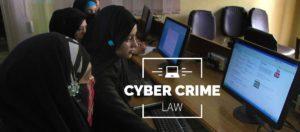 cybercrime_pakistan_law_process2