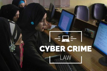 What you need to know about Pakistan's New Cyber-Crime Law