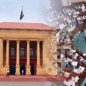 Pakistani Ministers target Ahmadis in Punjab Assembly