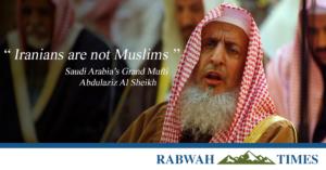 iranians_not_muslims
