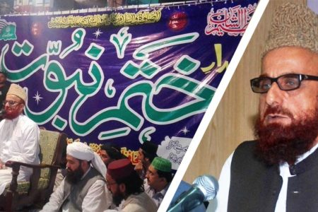 Pakistan's top cleric calls for execution of Ahmadis