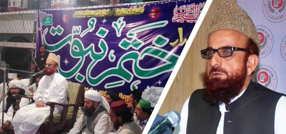 Pakistan's top cleric calls for execution of Ahmadis