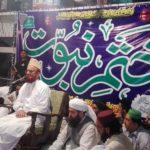 mufti_muneeb_rahman_ahmadi6