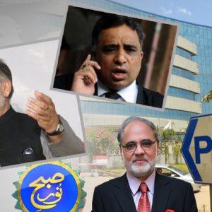 PEMRA dismisses Ahmadis' complaint against TV Channels after mob storms office