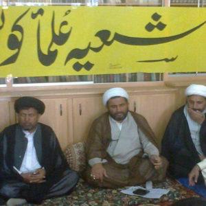 Pakistan's Shia Council threatens Ahmadis with mutilation