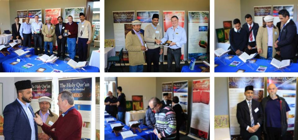 Australian Muslims hold Quran exhibition