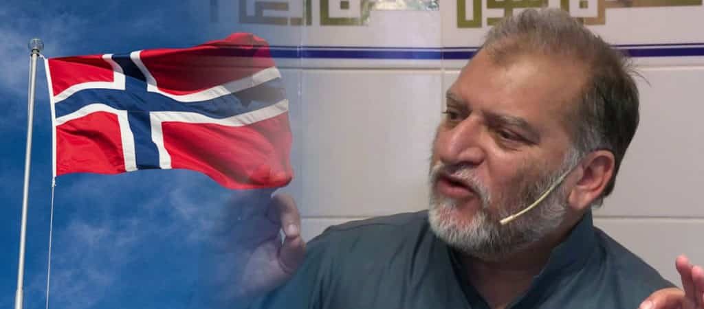 e86858c21e17 Orya Maqbool Jan stopped from traveling to Norway